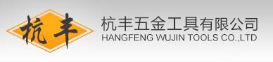细齿平锉,钢锉,迷小锉什锦锉刀厂家-建德市杭丰五金工具有限公司